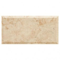 Bellano Honed EW-BELH20X10B 200x100mm Original Style